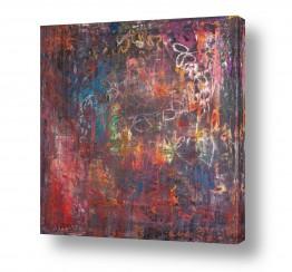 ציורים MMB Art Studio | גראפיטי
