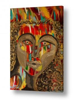 אנשים גברים | נסיכה אפריקאית