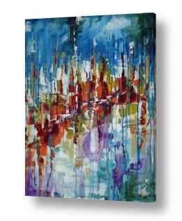 ציורים מרים קופפרשטיך | נוף בגשם