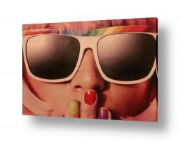 תמונות לפי נושאים משקפיים | נערת רטרו