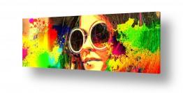 ציורים חדרי ילדים | חמושה במשקפיים