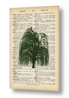 ציורים רטרו | עץ ירוק רטרו על טקסט