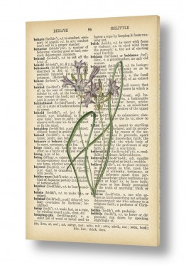 וינטג' ורטרו פרחים בסגנון רטרו   צמח סגול לבן רטרו על טקסט