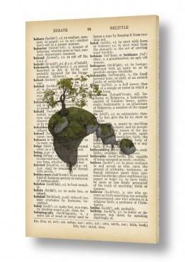 ציורים Artpicked  | אי מרחף2 רטרו על טקסט