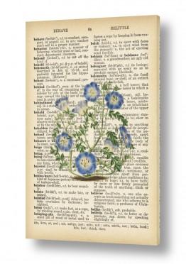 ציורים Artpicked  | צמח סגול רטרו על טקסט