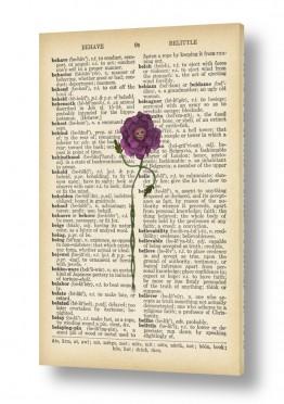 ציורים Artpicked  | פרח מחייך סגול רטרו טקסט