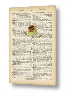 ציורים רטרו | פרח צהוב מחייך רטרו טקסט