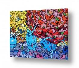 ציורים Artpicked  | גרפיטי
