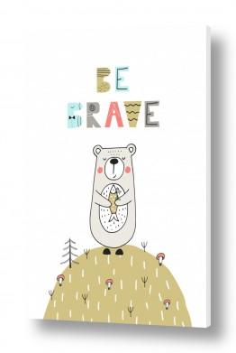 ציורים בעלי חיים | Be brave