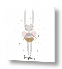 ציורים בעלי חיים | ארנבת פיה