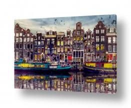 אירופה הולנד | אמסטרדם אהובתי