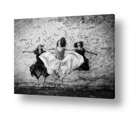 תמונות לפי נושאים נשיות | לרקוד