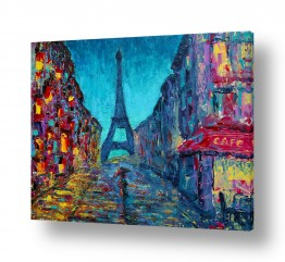 ציורים עירוני וכפרי | פריז שלי