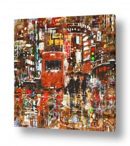 ציורים Artpicked  | טיול אורבני