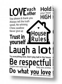 ציורים הומוריסטי | House Rules 1