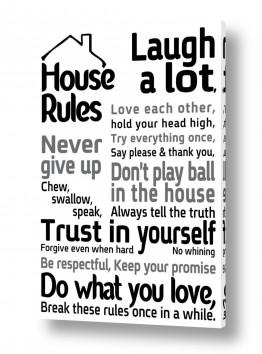 ציורים הומוריסטי | House Rules 2
