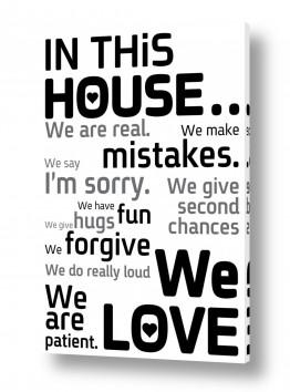 ציורים הומוריסטי | In This House 2