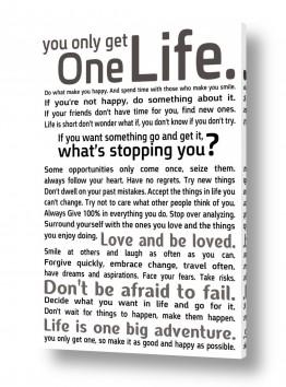 ציורים הומוריסטי | One life 2