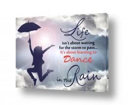 תמונות לפי נושאים מיטריות | לרקוד בגשם