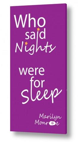 רגשות אושר | Nights were for sleep