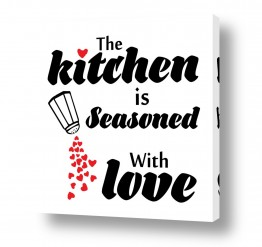 אוכל ירקות | Kitchen seasoned with lov