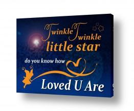 רגשות אושר | Twinkle Little Star