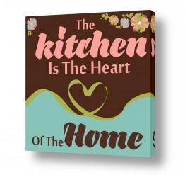 תמונות למטבח   Kitchen Heart Home