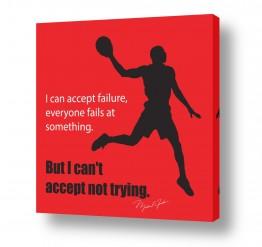תמונות לפי נושאים בריאות   Michael Jordan