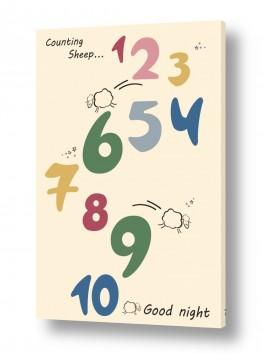 יונקים כבשה | Funny Numbers