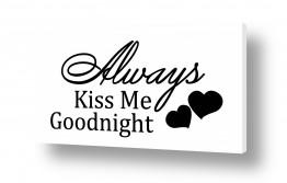 רגשות אושר | Always Kiss Me