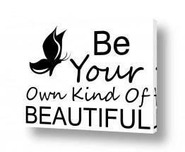 רגשות אושר | Be your own kind