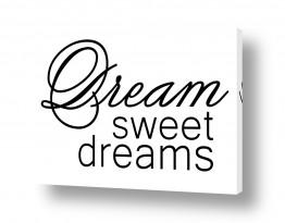 רגשות אושר | Dream sweet dreams