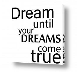 תמונות לחדרי ילדים | Dream until true