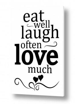רגשות אושר | Eat Well