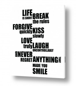 רגשות אושר | Life is short