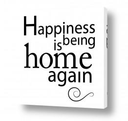רגשות אושר | Happiness Being Home