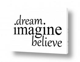רגשות אושר | Dream imagine