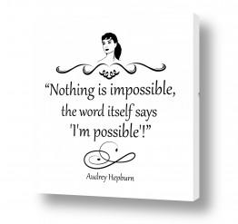 רגשות אושר | Nothing impossible