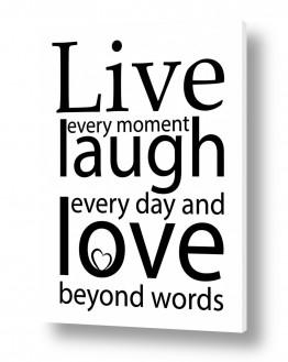 רגשות אושר | Live every moment