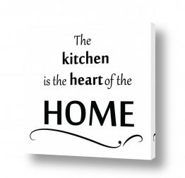 רגשות אושר | Kitchen
