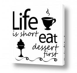 תמונות למטבח   Life is short