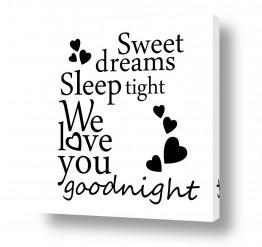 רגשות אושר | Sweet Dreams