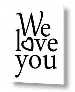 חדרים תמונות השראה | We Love You