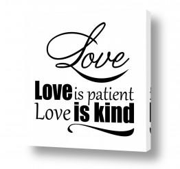 חדרים תמונות השראה | love patient