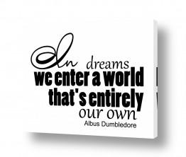 סגנונות טיפוגרפיה דקורטיבית | In Dream