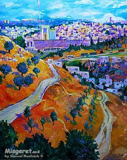 ירושלים בעתיד