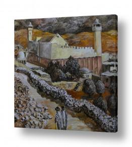 ציורים יהדות | מערת המכפלה במאה ה-19