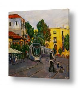 ציורים יהדות | הרכבת הקלה (5)