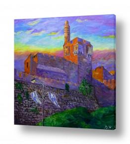 ציורים יהדות | מגדל דוד