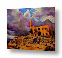ציורים יהדות | קבר שמואל הנביא